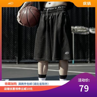 niceid nice篮球透气休闲短裤