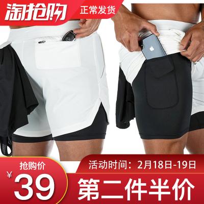 肌肉博士假两件速干男二合一三分裤