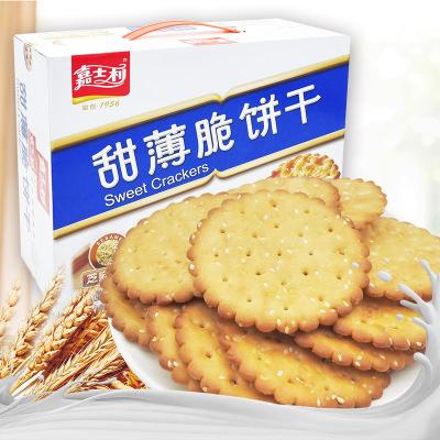 嘉士利甜芝麻味800g整箱薄脆饼干