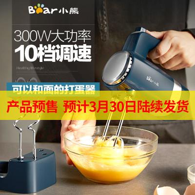 小熊电动家用手持全自动烘焙搅蛋器