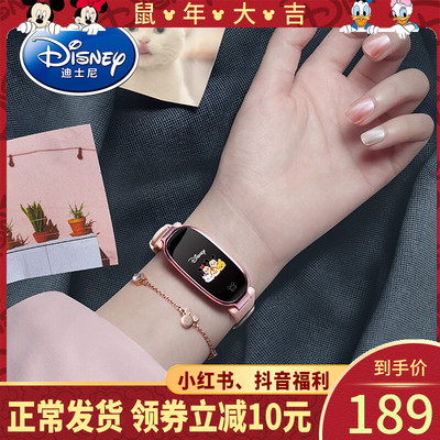 迪士尼女学生小米华为旗舰店手表