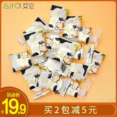 50颗粒尔木萄小奶片压缩纯棉大毛巾