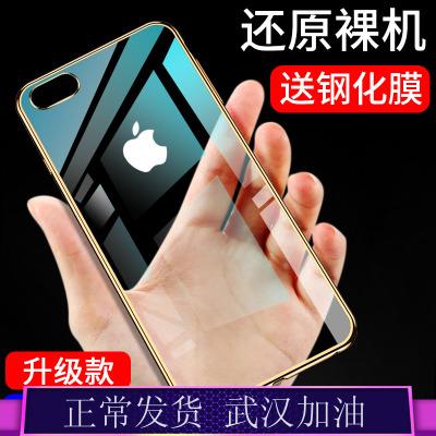 苹果6splus iphone8plus苹果手机壳