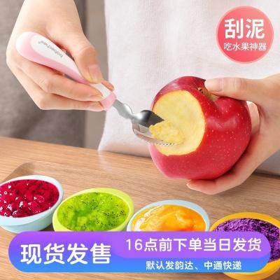 刮苹果泥不锈钢儿童餐具水果勺子