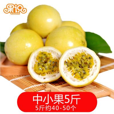果识黄金金蜜黄皮中小果5斤百香果