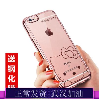 苹果8 iphone6 / 6s全包7p 8p手机壳