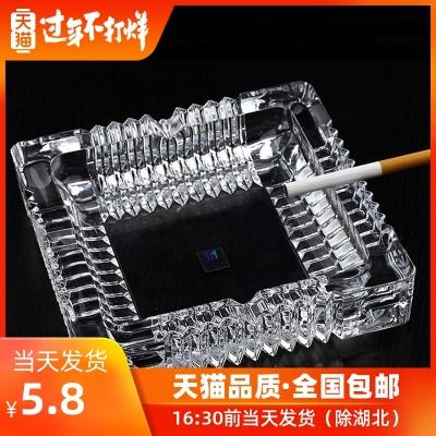 青苹果玻璃欧式时尚创意个性烟缸