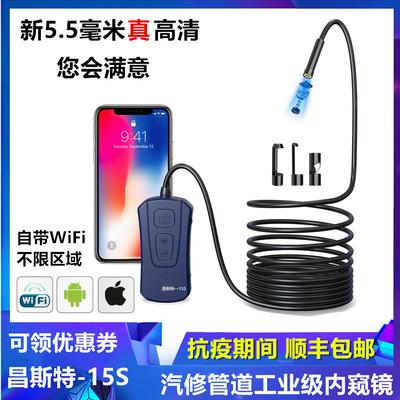 5.5毫米500w高清wifi苹果内窥镜