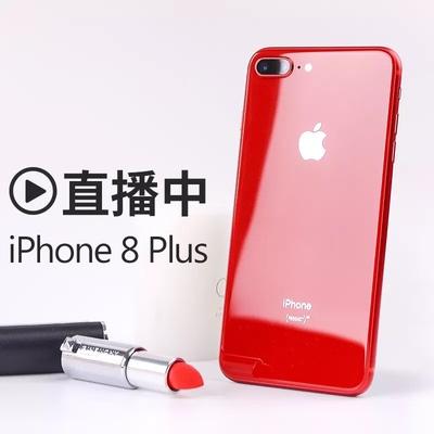 分期付款apple /苹果国行8p手机