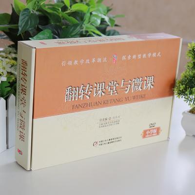 翻转课堂小学版18碟dvd+1卷图书
