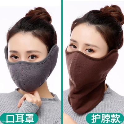 冬季防风口摇粒绒二合一户外口罩