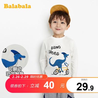 巴拉巴拉宝宝长袖男童春装2020 t恤