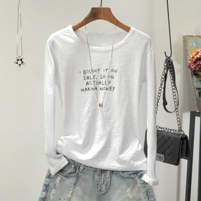 春季新款韩版长袖白色竹节棉打底衫