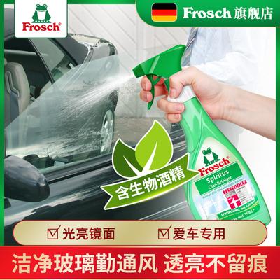 德国frosch浴室玻璃除水渍擦清洁剂