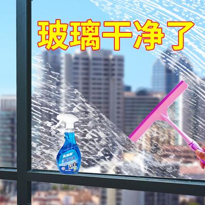 玻璃强力去污淋浴房除垢家用清洁剂