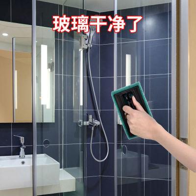 宏枫2瓶玻璃淋浴房水垢浴室清洁剂