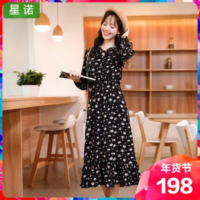 星诺2020春装新款韩版长袖连衣裙