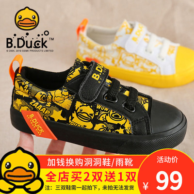 b . duck小黄鸭男童帆布鞋2020童鞋