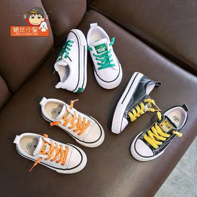 蜡比小星男童鞋子春款女童儿童童鞋