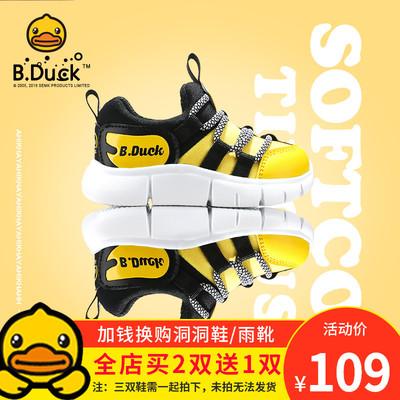 b . duck小黄鸭毛毛虫男童鞋运动鞋