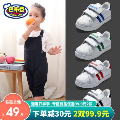 巴布豆2020春款新款儿童男童童鞋