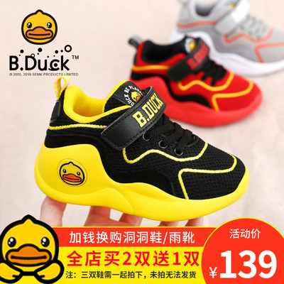 b . duck小黄鸭男童运动鞋2020童鞋