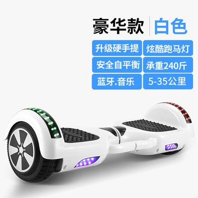 智能电动平衡车双轮儿童8-12漂移车