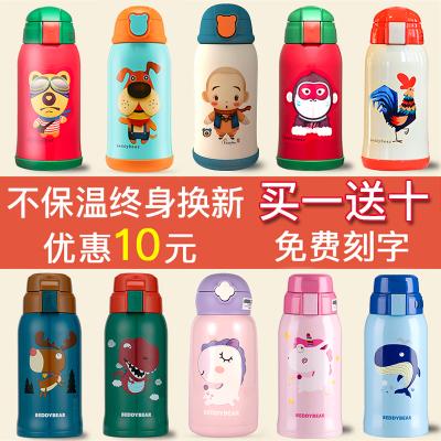 韩国杯具熊正品保温杯背带水杯瓶