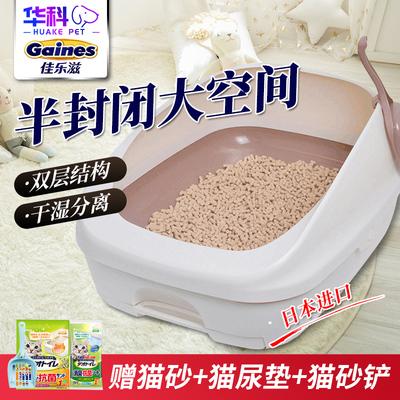 大号佳乐滋除臭日本进口双层猫砂盆