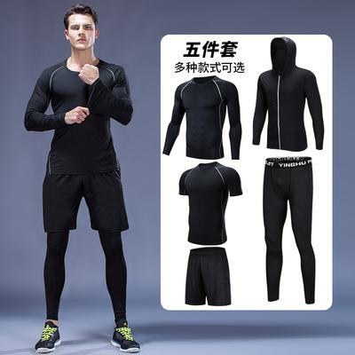 健身服男运动套装紧身跑步装备丝袜