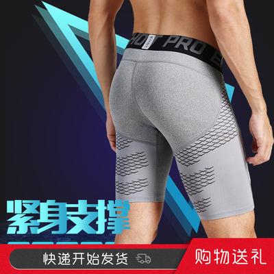 运动男透气紧身短裤健身裤篮球内裤