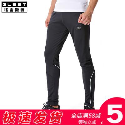 glest健身男秋季健身房加绒运动裤