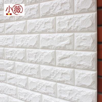 3d立体客厅砖纹电视防水自粘背景墙