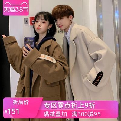 冬季情侣装中长款毛呢大衣男士韩版