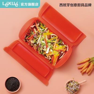 lekue /乐葵mini料理盒健康微波炉