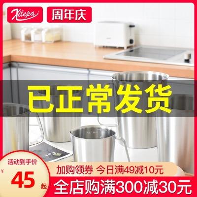 喜乐派304不锈钢加厚量桶厨房量杯