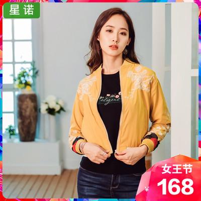 星诺2020春装新款女装韩版港风风衣