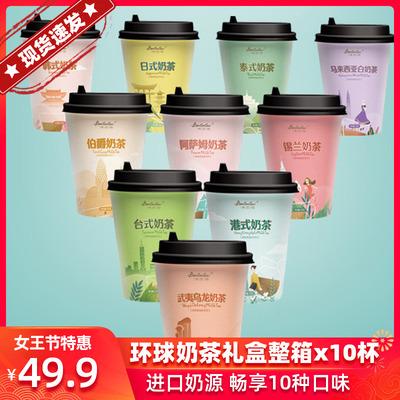 清茶湾网红速溶港式阿萨姆奶茶粉