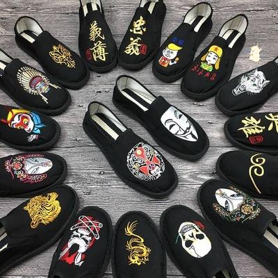 老北京男板鞋韩版潮流男休闲豆豆鞋