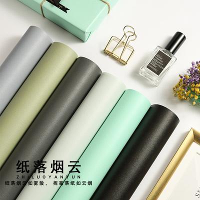 ins防水小清新高档生日礼物书皮纸