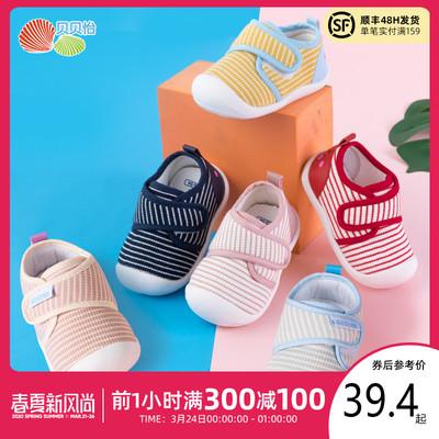 贝贝怡男童防滑婴儿春秋季岁学步鞋