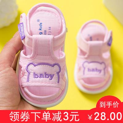 宝宝男夏0一1-2-3岁叫叫个布凉鞋