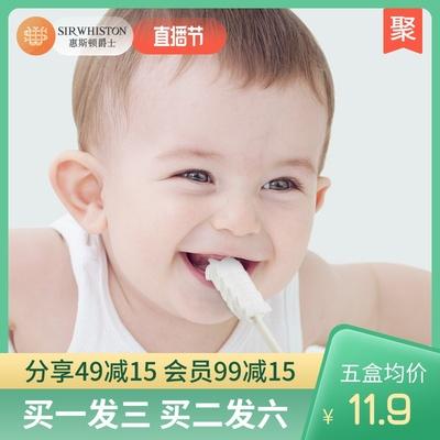口腔清洁器宝宝刷牙神器幼儿棉棒