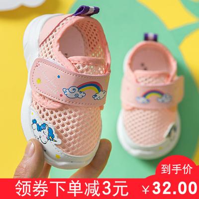 宝宝夏季1-3岁2防滑男软底鞋子