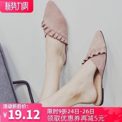 女夏外穿2020新款花边韩版一字拖鞋