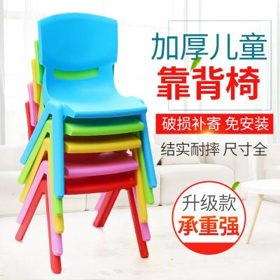 幼儿园学生小椅子宝宝靠背子坐椅