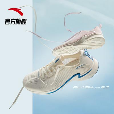 安踏氢跑鞋二代男鞋女鞋2020新款春夏季情侣透气跑步鞋官网运动鞋