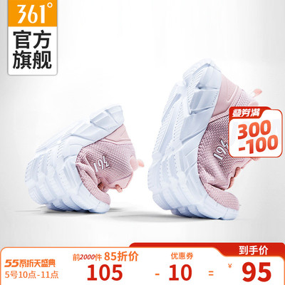 361运动鞋女鞋夏季透气轻跑鞋轻便休闲鞋子361度网面软底跑步鞋女