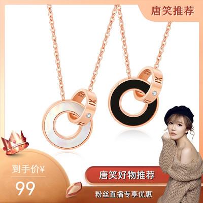ILCO珠宝玫瑰金色钻石项链精钢钻罗马链女锁骨链项真钻闺蜜礼物