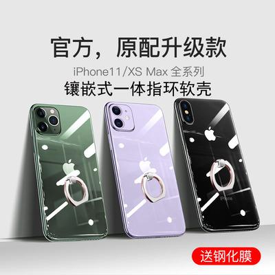 苹果iphone xs max 11pro带手机壳